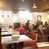 孤独のグルメ(7):可愛く人懐こい羊がお出迎えの桜丘カフェの「唐揚げ定食」(桜丘カフェ:渋谷)