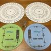 ちょっとした小道具:2 ランディングパターンコンピューターの製作
