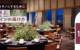 アメックスビジネスゴールド アンダーズ東京でワインの選び方を田崎真也さんに学ぶ
