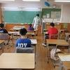6年生:国語 漢字の学習