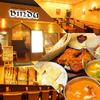【オススメ5店】九条・西九条・弁天町・大正・住之江(大阪)にあるインド料理が人気のお店