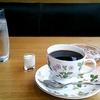 札幌市 high grown cafe / 札幌を見下ろせる5席だけのカフェ
