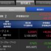【信用取引の記録】保有株はいまいち