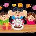 アカチャンホンポのハーフバースデーの予約は超激戦!!失敗例と成功例をご紹介!!