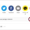 YouTube短縮URL取得方法のメモ