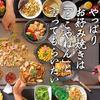 【オススメ5店】河原町・木屋町(京都)にある鉄板焼きが人気のお店