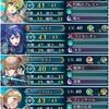 「FEヒーローズ」闘技場上級ノーミス7連勝。暫定315位にランクイン!