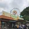 愛知県での子連れスポットと言えばここ!