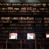 【お出かけ情報】SNS映えする図書博物館「東洋文庫ミュージアム」を堪能してきた