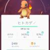 ポケモンGO × 日本でアプリ配信開始 × 日本国内アプリDL数首位で社会現象か!?