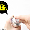 子供のエナジードリンク販売禁止イギリスで始まる!