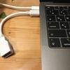 USB3.1ケーブル