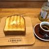 横浜元町の食パン専門店×コーヒースタンド「レブレッソ」でバタートーストセット