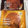 輸入菓子:ハニーキャラメルワッフル