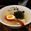 札幌ラーメン 赤星 食べてきた。