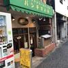 パンチマハル(神保町)