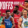 NBA プレーオフの仕組みを解説!試合数、ホーム&アウェイの決め方とは?