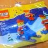 【LEGO】サンタが我が家にやってくる!「40022:ミニサンタセット」を組んでみた。