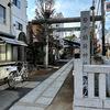 新宿区②皆中稲荷神社