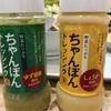 【追記あり】市販して欲しい!野菜たっぷりチャンポン専用ドレッシング(長崎ちゃんぽんリンガーハット)