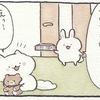 4コマ漫画「ピッツァ」