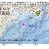 2017年09月27日 13時49分 三重県南東沖でM3.9の地震
