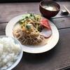 【京都・五条】おひとり様もOK!ゆったり空間でほっこりlunch!五条駅付近のマルニカフェさん。