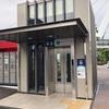 【街歩き】最後の東京港トンネル出口が出来る前の街(後編)