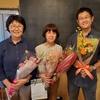 ありがとうございます.  Herzlichen Dank für 100Jahrfeier für die Vorbereitungsgruppe in Kenji