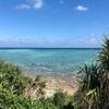宮古島のビーチはどこも素晴らしかった  〜子連れ宮古島旅行記⑤