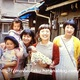 NHK ミッドナイトドキュメンタリー「長屋家族」内容&感想