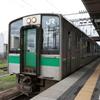 信州東北ローカル線乗り鉄の旅 2日目⑥ 昼下がりの奥羽本線を行く