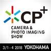 CP+2018開催‼︎
