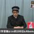 ロンブー田村敦がAbemaTVでまさかの青山学院大学受験を宣言!番組の内容まとめ