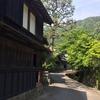 静岡の歴史的町並み その2