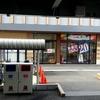 8月27日 スロパチトレジャー取材の入ったマルハン新厚木店に朝から行ってきました。