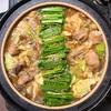 リピート必至!本格もつ鍋を自宅で手軽に味わえる「博多若杉」の絶品牛もつ鍋セット