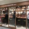 新しい店(ビストロ・クレアンテ)