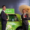 【宣伝会議サミット2017レポ】JapanTaxiに学ぶタクシー広告の進化とサービスプロモーションの心意気。