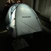 日記:ベランダキャンプから生還した
