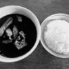 読谷・都屋漁港のイカスミ汁が安くて身もたっぷりで旨い!− 秘密のケンミンSHOWでも取り上げられた沖縄県民熱愛グルメ。