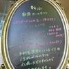 2016/08/07 山田亮一 弾き語り ワンマンライブ @ 新宿カールモール