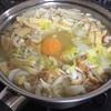 おみそ汁で野菜を摂り〼 おかわりあるよぉ(o^^o)