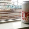長浜浪漫ビール 「長浜IPA special」