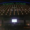 負けない夜の始まり。THE YELLOW MONKEY2017東京ドーム公演初日を終えて