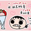 韓国語講座🇰🇷