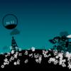 意外な奥深さを持つアプリ『ひとりぼっち惑星』本当に伝えたい想いは相手がいてこそ生まれる