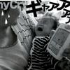 赤ちゃんの泣き声判別機の性能は