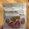 お菓子/無印良品