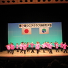 神原町シニアクラブ(95)      第10回シニアクラブ浜松市大会(2)